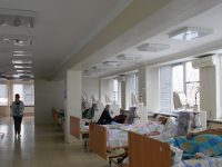 Міжрайонний центр гемодіалізу